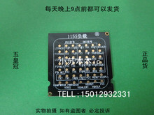 1PCS  1155 CPU test socket 1155 motherboard repair dummy load dummy load in stock