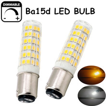6W Ba15d Dimmable LED Light Bulb 50W Double Contact Bayonet Base Ba15d Halogen Replacement Bulb for Crystal Ceiling Light(China)