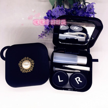 LIUSVENTINA DIY Alloy cute alloy gemstone contact lens case for eyes contact lenses box for glasses