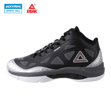 PEAK CHALLLENER III Men Basketball Shoes Zapatillas De Basketball Para Hombres Manner Basketballschuh Zapatillas Basket