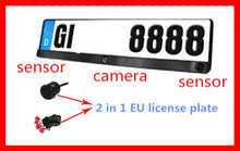 2015  EU license plate car sensor parking to work with DVD monitor 2 sensor camera HD car park system  camera assist parking
