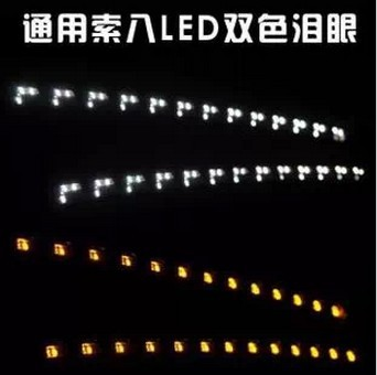 2014 New design Car Auto LED Tear Eye With Two Colors flexible led ribbon light<br><br>Aliexpress