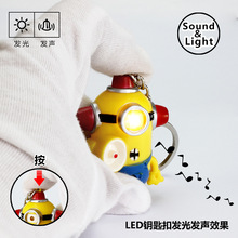 Minions cosplay Fire Hydrant Action figure toys Light+I love U sound Fire fighter doll pendant Giveaway Gift Torch keychain ring(China)
