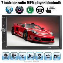 wholesale 7 Inch LCD HD Double DIN Car In-Dash Touch Screen  Auto radio Bluetooth/ FM/ MP4/MP5 player Support rear view camera