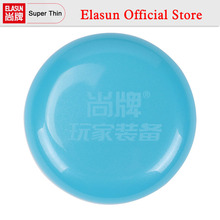 ELASUN 2PCS Condoms Box Players Easy to Use to Avoid Embarrassment Secret Storage Condoms.(China)