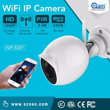 COOLCAM 1080P HD IP Camera IP66 Waterproof Wifi P2P Server Motion Detection Night Vision Web Camera Support 64G TF Card With PIR