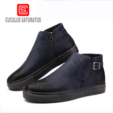 Cuculus Hot Man Brand british style casual shoes High Quality Leather surface Waterproof Anti-skid outdoor shoes 444