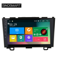 SINOSMART Support 4G 9'' Quad Core RAM 2G/1G Android 6.0 Car Navigation GPS Player for Honda CRV CR-V 2006-2011 without Canbus