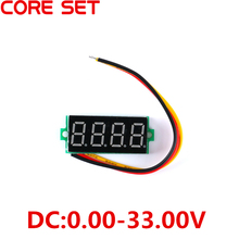 "4 Digit 0.36"" Mini Digital Voltmeter 0-33V DC Voltage Meter Panel Electric Voltage Tester Gauge Three Lines(China)"