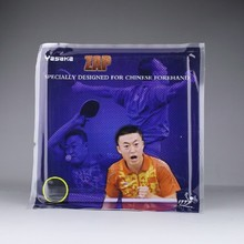 Yasaka long-lasting Zap Pips-In Table Tennis (PingPong) Rubber With Sponge 37-39