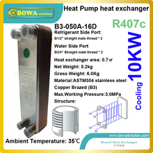 3RT R407c to water stainless steel plate heat exchanger working as evporator of water source heat pump replace SWEP PHE(China)