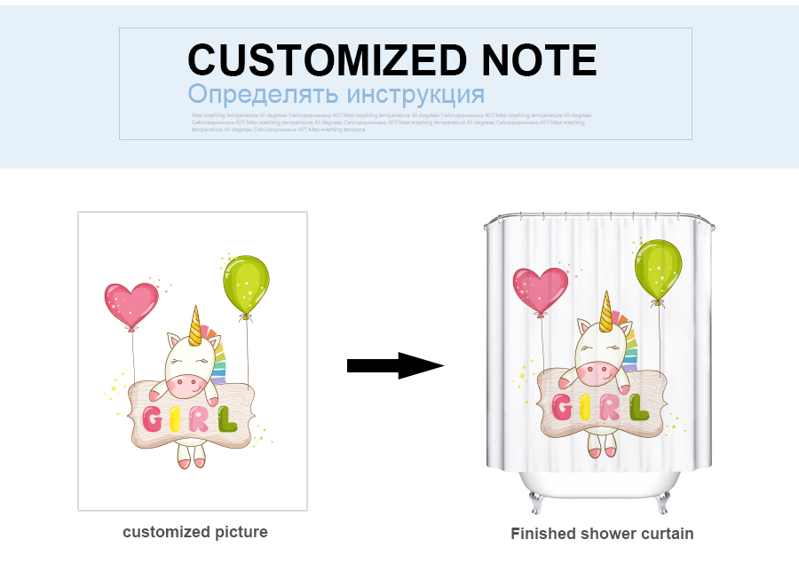 shower curtain (4)