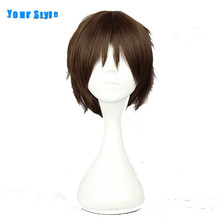 Your Style Short Pixie Cut Curly Brown Wig Cosplay Male Synthetic Fake Hair Mens High Temperature Fiber(China)