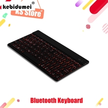 Newest Ultra slim Wireless KEYBOARD Bluetooth 3.0 with 7 colors LED back light for IPAD/Iphone/Mac/LAPTOP /DESKTOP PC/ TABLET