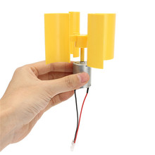 DC Micro Motor Small LED Lights Vertical Axis Wind Turbines Generator Blades Hot sale(China)