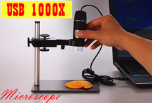 USB 1000X Digital Microscope 8 LED Lifting Stand 2.0 MP Endoscope Magnifier Camera with Measurement Software Free Shipping