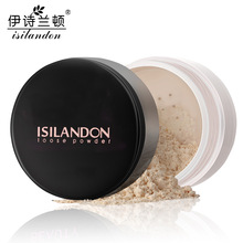 ISILANDON Loose Powder Whitening Concealer Makeup Cover Bright Skin Face Powder Long Lasting Oil Control Beauty