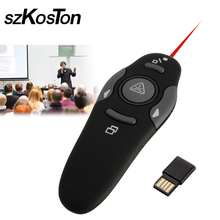 2.4GHz Wireless Presenter with Red Laser Pointers Pen USB RF Remote Control Page Turning PPT Powerpoint Presentation