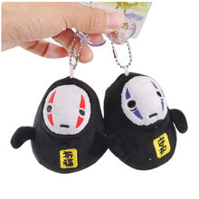 Studio Ghibli Spirited Away No Face Man Plush Toys Keychain Anime Miyazaki Hayao Faceless Man Dolls Pendants 1pc 8cm Randomly(China)