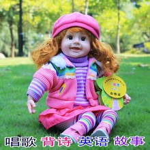 talking doll Intelligent simulation dolls  touch baby girl early childhood toys gifts for children free shipping
