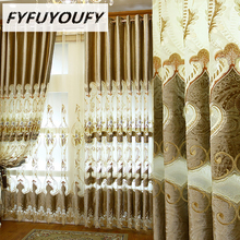 European luxury curtain for Living Room,French Windows curtain for Bedroom,Embroidered blackout curtain Can Customized