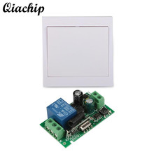 QIACHIP AC 110V 220V Receiver 86 Wall Panel RF Remote Control Switch Transmitter For Hall Bedroom Ceiling Lights Wall Lamps TX(China)