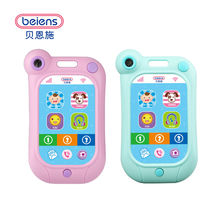 Beiens Baby Toy Phone Learning Study Musical Sound Cell Phone Songs Animal Sounds Fun Toy Mobilephone Children Educational Toy(China)