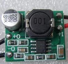 Free Shipping!  10pc  MP2307 12V turn 5V 3A DC-DC step-down power module with cord KIS-3R33S