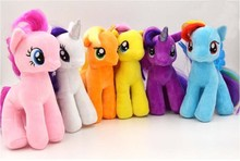 18cm Cartoon my beautiful little Rainbow horse Soft Plush poni Animal dolls for Baby children Christmas Gift toys