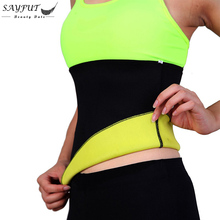 Hot Sweat Neoprene Body Shaper Slimming Belt Waist Cincher Girdle For Weight Loss Women & Men Stomach Waist Trainer Shapewear(China)
