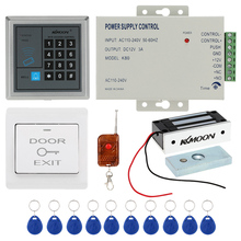 KKmoon 125KHz Rfid Access Control System Kit With Access Reader + 60KG Electric Magnet Lock + Push Button + 1*Remote Controller