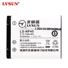 UDOLI NP-45 NP45 NP-45a NP45a Battery For FUJIFILM Z10fd Z20 fd Z70 Z90 Z80 Z100 Z200 Z300 Z700 Z800 Z808 Z700 Z707
