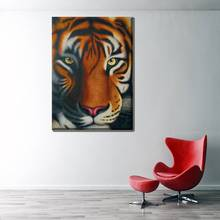 Housewarming Gift Animal Painting Wall Art Beautiful Tiger Head High Quality Picture Oil Painting Print on Canvas for Home Decor
