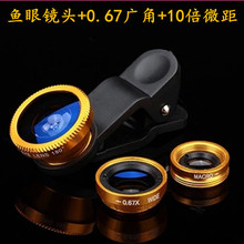Special effects mobile phone lens high-definition three-in-one wide-angle fisheye lens external macro camera universal lens