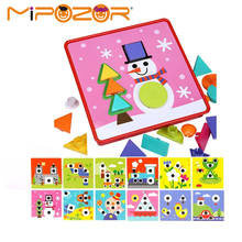 MIPOZOR 3D Puzzles Toys Mosaic Mushroom Nai 12 Pictures Puzzle Creative l Kit Educational Toys Button nail Kids Toy(China)