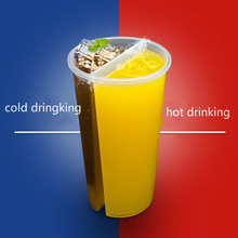 30pcs/lot creative special thickness double grid disposable plastic cup700ml hot and cold drink cup PP couple sharing cup