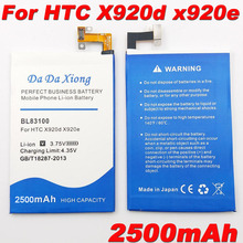 New High quality BL83100 2500mAh Li-ion Phone Battery for HTC x920e x920d butterfly droid dna htl21 Deluxe DLX One X5 Phone(China)