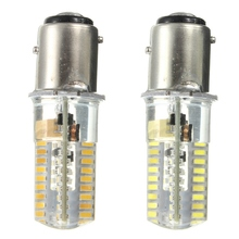 New Arrival BAY15D 1157 72 LED 3014 SMD Silicone Crystal Marine Lights Boat Lamp Bulb AC/DC12-24V Warm Pure White