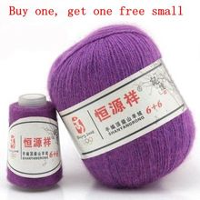 300g+120g/lot 45 Color Pure Cashmere Woolen Yarn, Buy A Send A Small Free Of Charge(China)