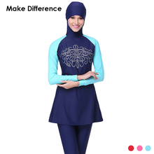 Make Difference Print Muslim Swimsuit Modest Muslim Swimwear 2 Pieces Connected Hijab Islamic Swim Wear Burkinis for Women Girls
