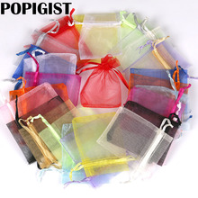 50PCS 7x9cm Jewelry Packaging Bags Wholesale Drawable Small Organza Bags Kids Gifts /Wedding Party Decoration Supplies Christmas(China)