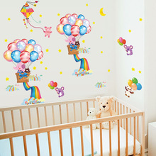 Brand 2017 Wall Stickers for Kids Rooms balloons elephant Wall Sticker Decals DIY Panda happy Children room Home Decor Poster