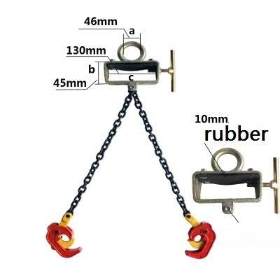200KG QT Drum clamp drum Lifter drum lifting clamp iron hoist crane lifting hook