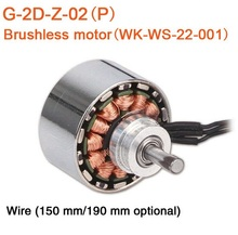 Walkera G-2D motor White Version FPV Plastic Gimbal Parts Motor(WK-WS-22-001) G-2D-Z-02(P)