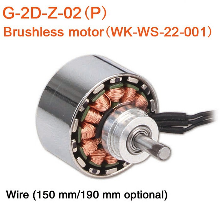 Walkera G-2D motor White Version FPV Plastic Gimbal Parts Motor(WK-WS-22-001) G-2D-Z-02(P)<br><br>Aliexpress