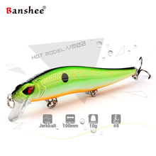 Banshee 100mm 10g Slim Fighter Fishing lure VM02 rattle sound wobbler Walleye Muskies Hard Artificial Bait Jerkbaits Minnow(China)