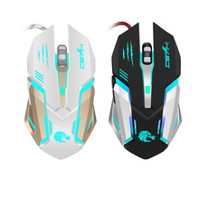 Best Price Adjustable 5 Buttons Optical USB Wired Gaming Game Mouse for PC Laptop(China)