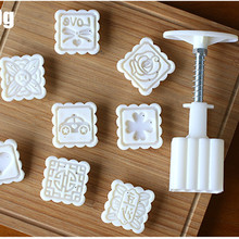 50g 75g 100g 125g Moon cake mold Kit Stamps China moon cake mold Hand pressing moon cake mold Roud flower shape Free shipping