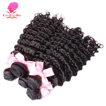 QUEEN BEAUTY HAIR Product Brazilian Hair Weft 1 Piece Remy Hair Bundles Curly Weave Human Hair Natural Black Color Shipping Free(China)