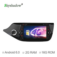C500 4G SIM LTE 2GB RAM 1024*600 4 Core Android 6.0 for KIA CEED 2013 2014 2015 Car DVD player GPS map wifi Bluetooth RDS Radio(China)